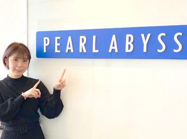 株式会社Pearl Abyss JPの画像・写真