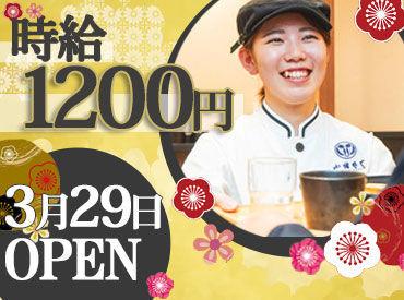 小諸そば 神楽坂店 ※2021年3月29日OPENの画像・写真