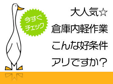 鹿子酒類卸株式会社の画像・写真