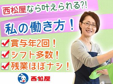 西松屋チェーン 南アルプス店【0823】の画像・写真
