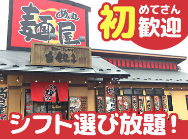 ラーメンめん丸 川越店の画像・写真
