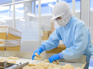 キンセイ食品株式会社 上野原工場の画像・写真