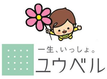 ユウベル株式会社 福山店の画像・写真