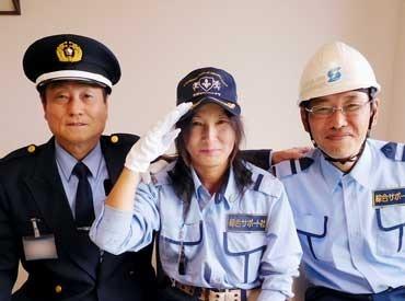 株式会社綜合サポート社の画像・写真