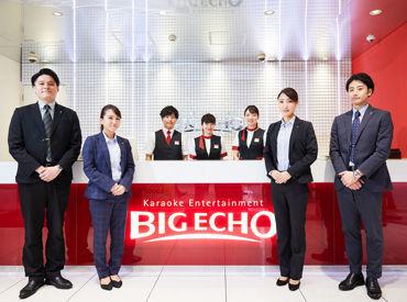 BIG ECHO (ビッグエコー) 淡路駅前店の画像・写真