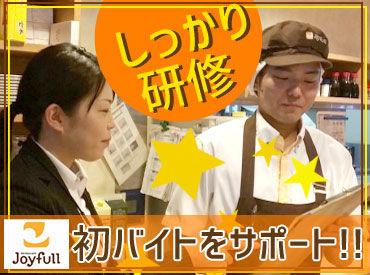 ジョイフル 大分野津原店 (ジョイフルグループ)の画像・写真