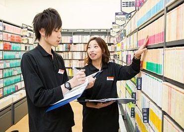 BOOKOFF PLUS 横浜伊勢佐木モール店 の画像・写真