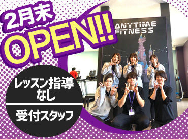エニタイムフィットネス 東松山店/2021年2月末OPEN予定の画像・写真