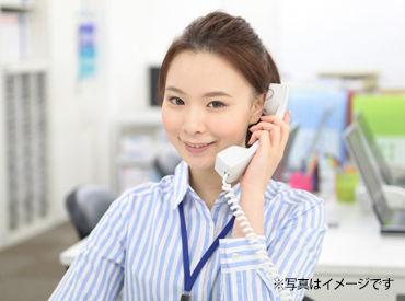 アトラス情報サービス株式会社 京都市証明郵送サービスセンターの画像・写真