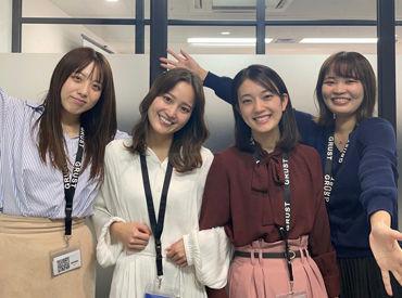 株式会社グラスト 大阪オフィス(勤務地:豊中市千里中央駅周辺)の画像・写真
