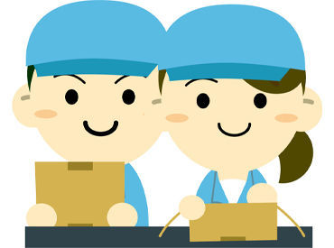ヒューマンステージ株式会社 和歌山支店(勤務地:和歌山市吉原)の画像・写真
