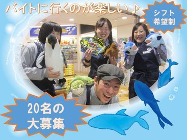 公益財団法人東京動物園協会 葛西臨海水族園の画像・写真