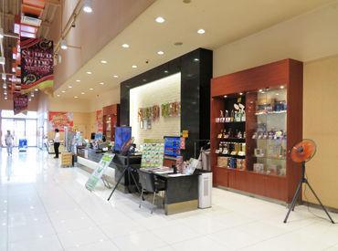スーパーワイド 守山店の画像・写真