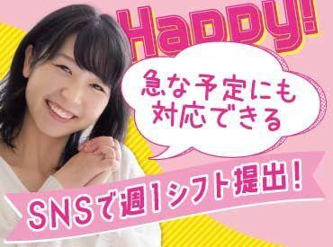 株式会社onenet 大通りオフィス 第3事業部 の画像・写真