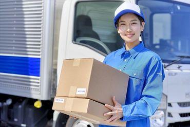 株式会社エクスプレス・エージェント 求人No:9728-Sの画像・写真