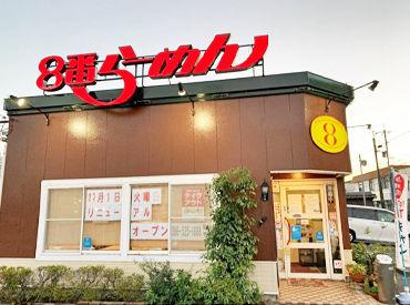 8番らーめん 玉島店の画像・写真