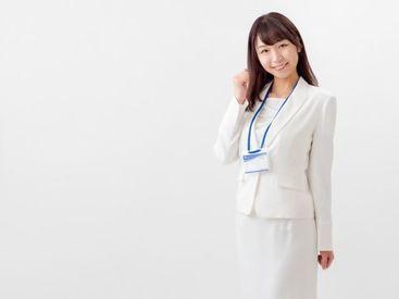 株式会社トライ・アットリソース/OS05京橋0102Aの画像・写真