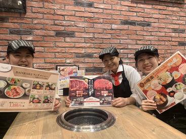 福留ハム株式会社の画像・写真