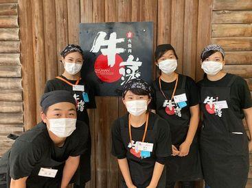 炭火焼肉牛藩 南国店の画像・写真