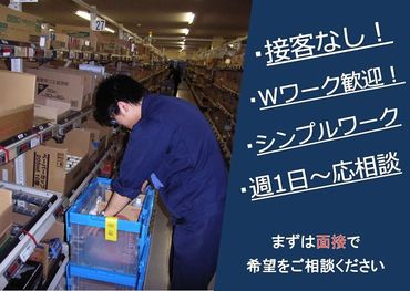 パワード・エル・コム 名古屋営業所の画像・写真