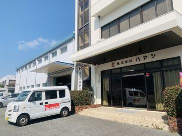 株式会社ハヤシ 三木営業所の画像・写真