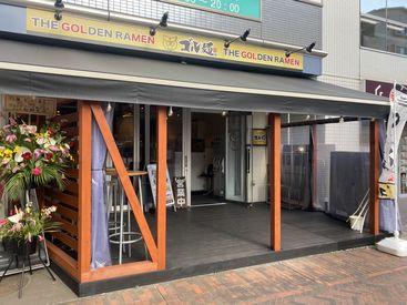 ゴル麺。 センター南店の画像・写真