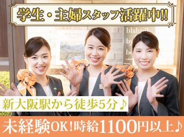 スーパーホテルJR新大阪東口の画像・写真