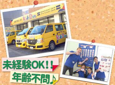Kids Duo 日吉箕輪(1382)の画像・写真