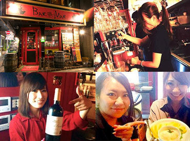 株式会社コニタン バルマル赤坂見附店の画像・写真