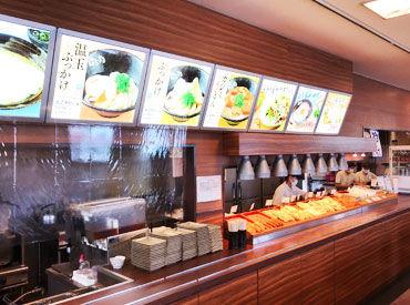 はなまるうどん 今治片山店の画像・写真