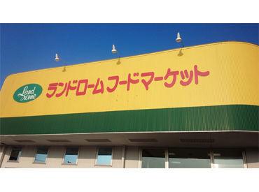株式会社ランドロームジャパンの画像・写真