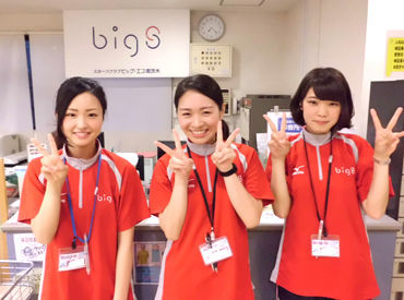 スポーツクラブ ビッグ・エス南茨木の画像・写真