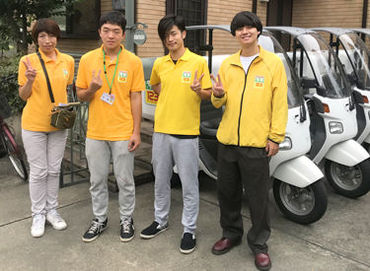 宅配クック123(ワン・ツゥ・スリー) 武蔵野店の画像・写真