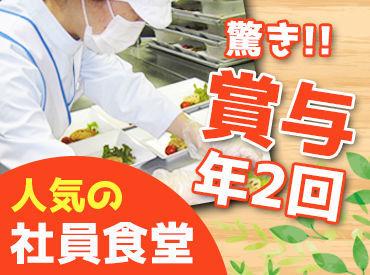 株式会社DNPファシリティサービス(勤務地:三原工場)の画像・写真
