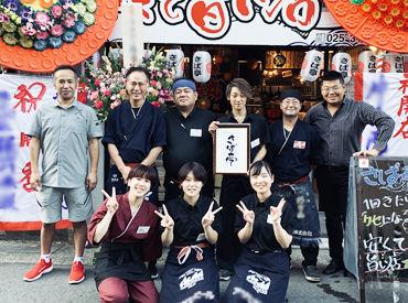 居酒屋まんぷく亭 (2021年1月15日 OPEN)の画像・写真