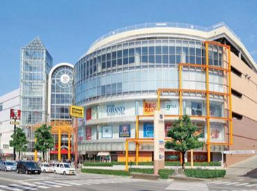 株式会社FNクリーン ※勤務地:フジグラン松山の画像・写真