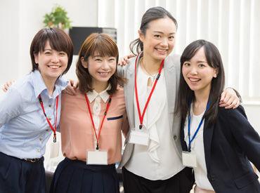 株式会社スタッフアイ ※豊洲エリアの画像・写真