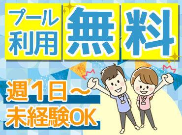 セントラルスポーツクラブ津田沼の画像・写真