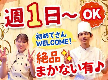 レストラン三宝 黒埼本店の画像・写真