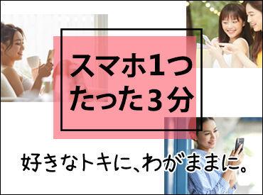株式会社リサーチパネルの画像・写真