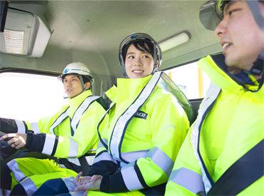 株式会社シンコーハイウェイサービス 飯田営業所(駒ケ根市エリア)※2021年3月OPENの画像・写真