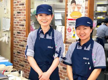 ヒライ 京町台店の画像・写真