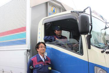 名鉄急配株式会社 犬山流通倉庫営業所の画像・写真