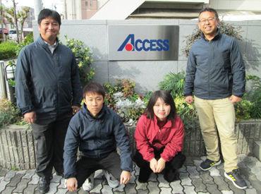 株式会社アクセス 枚方営業所の画像・写真
