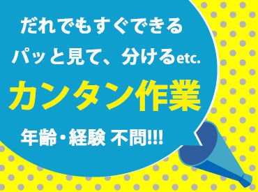 SGフィルダー株式会社 ※野田市エリア/t103-4001の画像・写真