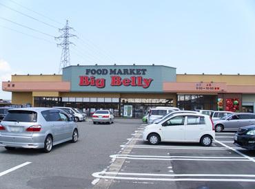 ハニーBigBellyMarket芝原の画像・写真