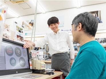 カメラのキタムラ いなべ/イオン大安店 【7349】の画像・写真