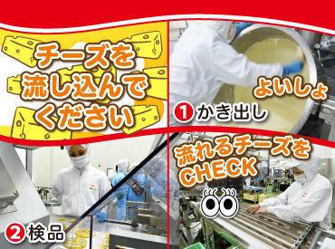 六甲バター株式会社 長野工場の画像・写真