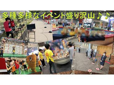 株式会社AS(勤務地:八尾市内)の画像・写真
