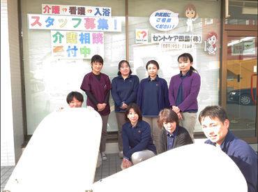 セントケア四国株式会社にいはまの画像・写真